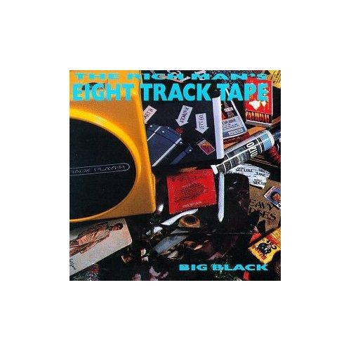 Vinyl Record Search Turntabling
