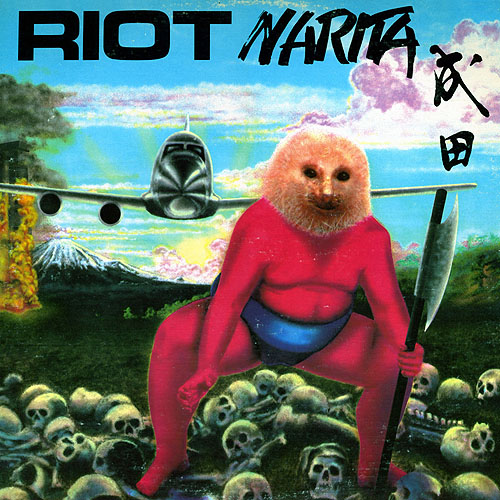 Riot bad album cover art Narita LP